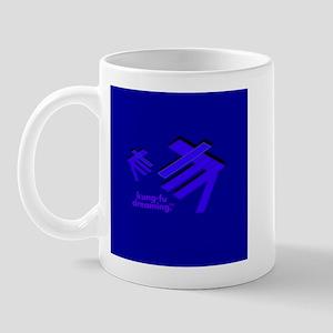 Kung-Fu Dreaming&#8482 Mug