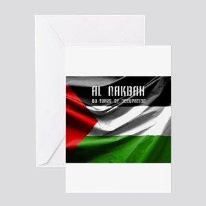 Nakba-60 years of occupation Greeting Card