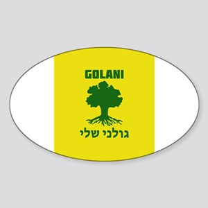 Israel Defense Forces - Golani Sheli Sticker