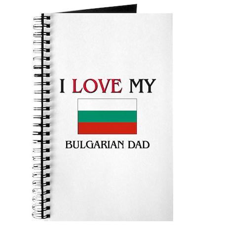 My Bulgarian Dad Journal