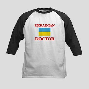 Ukrainian Doctor Baseball Jersey