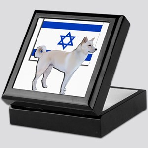 Canaan dog of Israel Keepsake Box