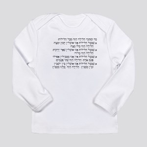 FourQs Long Sleeve T-Shirt