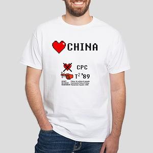 Heart China: White T-Shirt