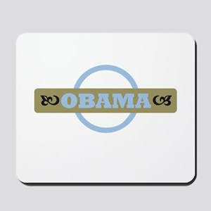 Hip and Trendy Barack Obama Mousepad