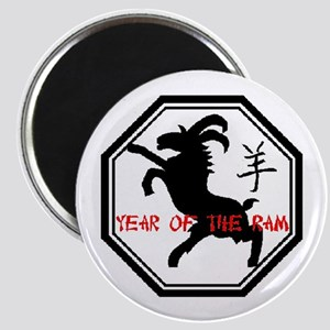 Year of the Ram Magnet