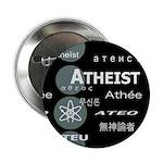 ATHEIST INTERNATIONAL DARK 2.25