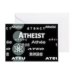 ATHEIST INTERNATIONAL DARK Greeting Card