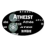 ATHEIST INTERNATIONAL DARK Oval Sticker