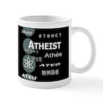 ATHEIST INTERNATIONAL DARK Mug