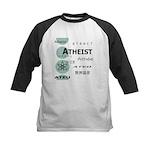 ATHEIST INTERNATIONAL Kids Baseball Jersey