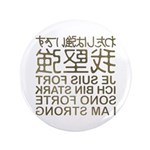 """I'm strong in the mirror 3.5"""" Button (100 pac"""