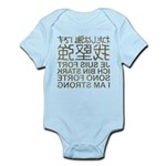 I'm strong in the mirror Infant Bodysuit