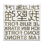 I'm strong in the mirror Tile Coaster