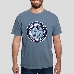 Dinamo Minsk T-Shirt