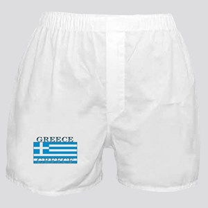 Greece Greek Flag Boxer Shorts