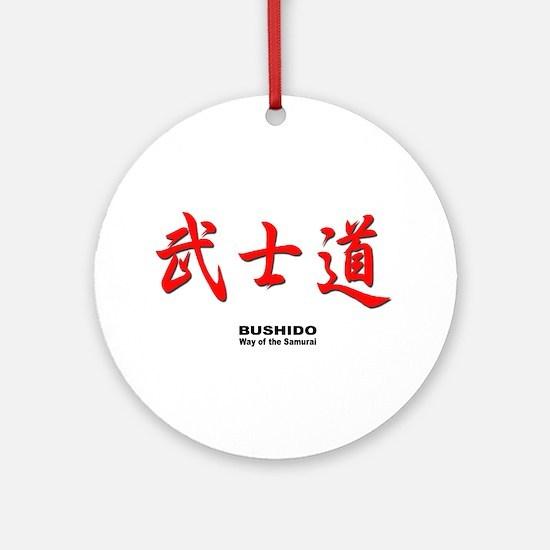 Samurai Bushido Kanji Keepsake (Round)