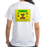 'Authorized Samurai Only' White T-Shirt