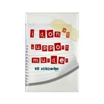 I Dont Support Murder Rectangle Magnet (100 pack)