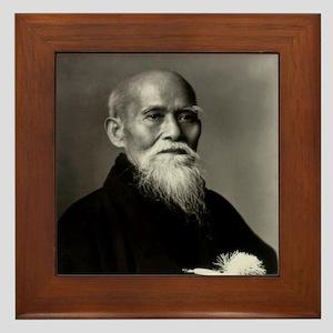 Moreihei Ueshiba (Aikido) Framed Tile Print
