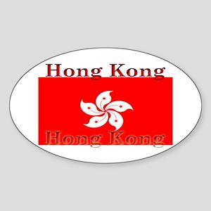 Hong Kong Flag Oval Sticker