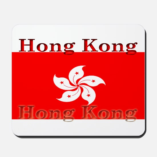 Hong Kong Flag Mousepad