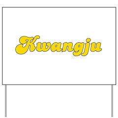 Retro Kwangju (Gold) Yard Sign