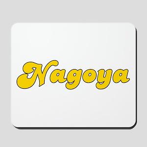 Retro Nagoya (Gold) Mousepad