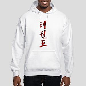 Korean Taekwondo Hooded Sweatshirt