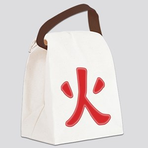 Hokage Icon Canvas Lunch Bag