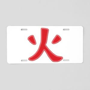 Hokage Icon Aluminum License Plate