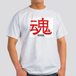Samurai Soul Kanji (Front) Ash Grey T-Shirt