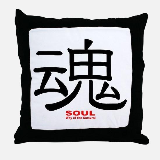 Samurai Soul Kanji Throw Pillow