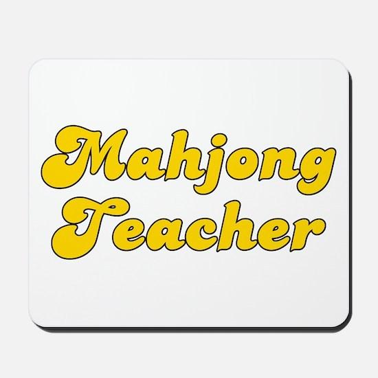 Retro Mahjong Tea.. (Gold) Mousepad