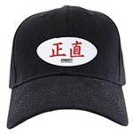 Samurai Honesty Kanji Black Cap