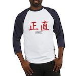 Samurai Honesty Kanji (Front) Baseball Jersey