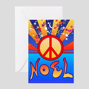 Pop Art Christmas Greeting Card