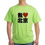 I love Beijing Green T-Shirt