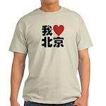 I love Beijing Light T-Shirt