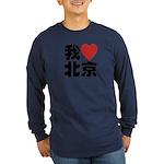 I love Beijing Long Sleeve Dark T-Shirt