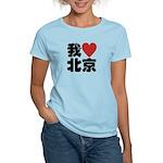 I love Beijing Women's Light T-Shirt