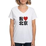 I love Beijing Women's V-Neck T-Shirt