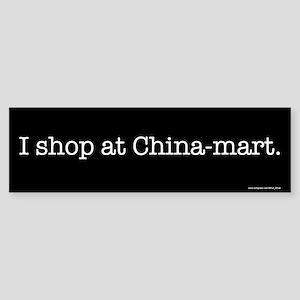 China-mart Bumper