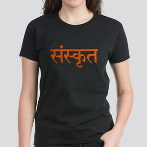 sanskrit Women's Light T-Shirt