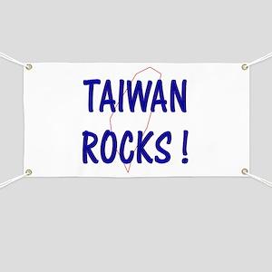 Taiwan Rocks ! Banner