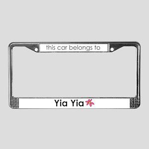 Yia Yia's car