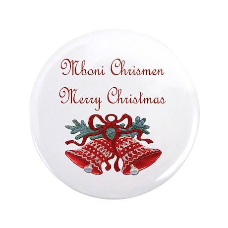 """Algerian Christmas 3.5"""" Button"""