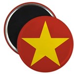 "People's Republic of China 2.25"" Magnet (100"
