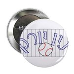 New York Baseball Button