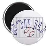 New York Baseball Magnet